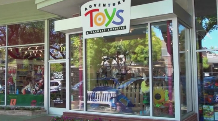 adventure toys store front